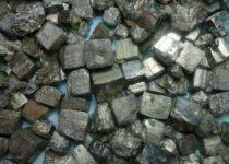 Прием редкоземельных металлов