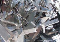 Прием алюминия на металлолом